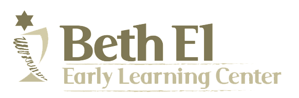 Beth El Early Learning Center brown logo