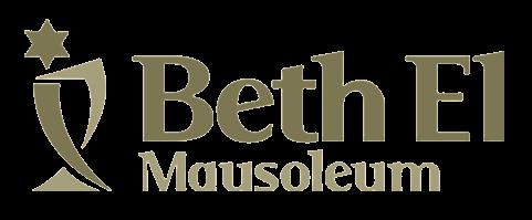 Beth El Mausoleum brown logo
