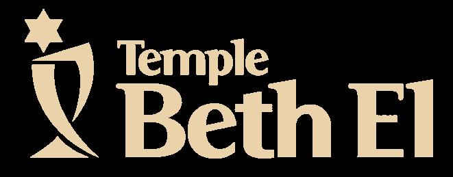 Temple Beth El brown logo