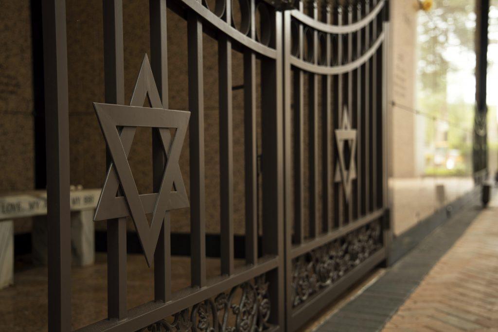 Gates with Stars of David at the Beth El Mausoleum