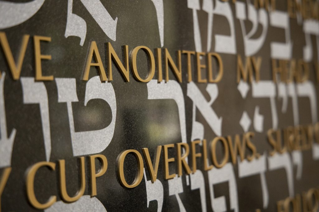Close-up view of the words of the twenty-third Psalm at the Beth El Mausoleum